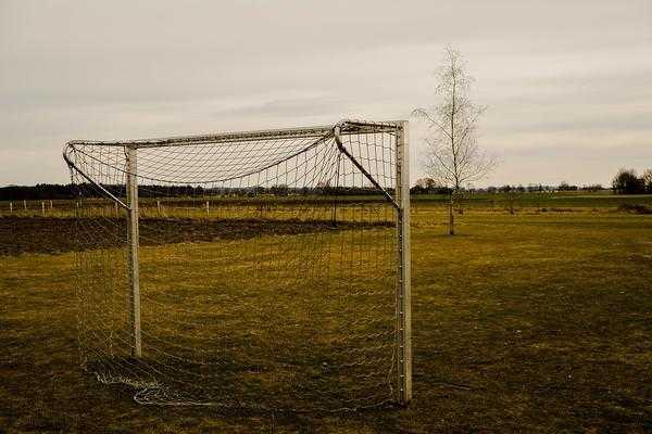 bramki do piłki nożnej dla dzieci